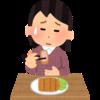 妊娠後期 「胃もたれ胃痛で食欲減退⁈」