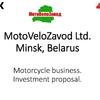 ベラルーシのMotoVeloZavod社より、日本企業へのご提案