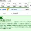 中国留学するなら航空券は格安航空会社より大手航空会社のほうが良い