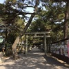 07. 追分 - 東海道と中山道の分岐点へ