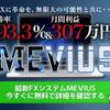 【FXトレード】赤か、青かの色判断で勝率93.3%、月307万円!?
