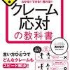 【バグ報告】文字化けリスク有!はてなブログのカスタマイズに要注意!