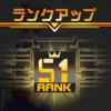 堺筋本町のお店(大阪) セラピストスミスさん【S:RANK】