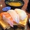 大好きなお寿司を鳥取で人気の回転すし北海道で舌鼓 ~アメリカ人悪ガキの日本滞在記 Day 3 ④~