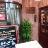 梅田で有名なホットケーキ(サンシャイン)を食べた