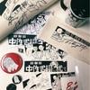 関口存男イラストグッズ、待望の発売決定!!