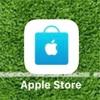 iPad Pro整備済品を購入しました。在庫無しとなっていても在庫あるみたい Apple storeアプリとWEBページで在庫が違うみたい