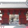 東京大学の入試方針を見てみよう