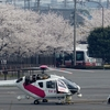 2018年3月27日(火)JA01EX テレビ朝日 調布飛行場
