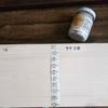 【タヤエクステリア】ホワイトの木目塗装はこれで決まり‼️簡単&安全&防水性抜群💖水回りにもおすすめ!!リボスのタヤエクステリア【塗装/白/木目】【防水性】