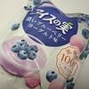 グリコ「アイスの実 濃いブルーベリーヨーグルト味」