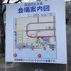 【当日状況速報】西宮花火大会2020