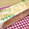 浅草ペリカンの食パンは今日も美味しかった