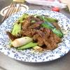 幸運な病のレシピ( 942 )夜:葉ニンニクとレバーの甘酢ソース炒め、手羽フリッター風唐揚げ、刺身、汁