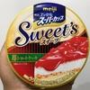 明治 エッセルスーパーカップ Sweet's 苺ショートケーキ カップ 食べてみました