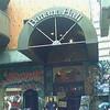 バナナホール(旧)