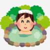 林修のニッポンドリル『世界が驚いた極上の美宿』日本の美風呂