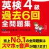 【冬休みの学習計画】国語の物語文の強化!!英検の勉強も始めました!