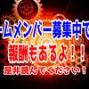 【VALORANT】チームメンバー募集します!!!!!!!!【LFTの人読んで下さい!】