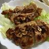 トンテキを簡単人気レシピで作ってみた、初心者男の料理