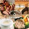 GRILL&BEER SAIBOKU川越店で女子会