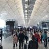 モルディブ②香港国際空港ラウンジ