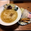 【今週のラーメン3311】Ramen&Bar ABRI -ebisu-(東京・恵比寿) のどぐろ煮干しだしらーめん + クラフトビール Phoenix Juice   〜北陸の小京都感溢れるおもてなし煮干しそば!是非酒と合わせよう!
