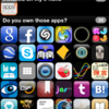 インストールしているアプリ一覧を共有するサービスappsfireのしくみ