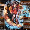 B:古代龍ハクノカミ 第二覚醒【極神竜巫女】
