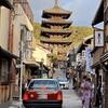 如月の京都 散策(その1)