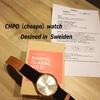 宮崎市雑貨屋 コレット 北欧ブランドおしゃれな腕時計~CHPO(Cheapo)~ユニセックスでこの夏大活躍!