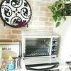 セリアの白黒ストライプアルミホイルで、オーブントースターの掃除をしやすく♪