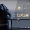 【Destiny2】シュールがコインの3と運命のエングラムを販売開始