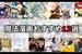 「厳選13選」 魔法漫画おすすめ13選!魔女や魔法使いが活躍する漫画のまとめ記事