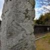 熊野神社の庚申塔と 文字を判読するための工夫 福岡県古賀市筵内(むしろうち)