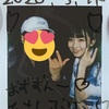 藤木愛|アキシブProject 142本目LIVE(2020/3/14)