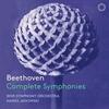 ベートーヴェン:交響曲第5番&第6番 / ヤノフスキ, ケルンWDR交響楽団 (2020 48/24)