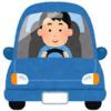 車の運転で「ありがとう」の意思表示してますか?エレベータはどうですか?