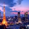 日本の首都が東京ではなく広島だった時期があった!?