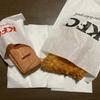 ケンタッキーのジンジャーホットチキンといちごチョコパイ!