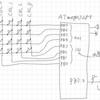 マトリクスキーパッド4×4 / Cで記述する