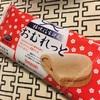 【スーパー】桔梗信玄餅風おむれっと