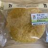 やみつき!メープルパン  (セブンイレブン) 菓子パン