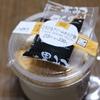 【ファミマ】とろけるクリームわらび餅