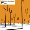 【 1日1枚CDジャケット93日目】Origin of Symmetry / Muse