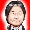 iPadで描いた 前田あっちゃんの似顔絵と似顔絵が出来上がるまで。
