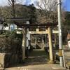 兵庫県養父市に十二所大明神がある話