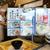 8月29日までぶっかけうどん半額!丸亀製麺のうどん納涼祭