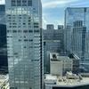 オフィス不動産家賃の値上げ交渉を開始2021.8.29