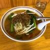 ラーメン亭かぜ「坦々麺」